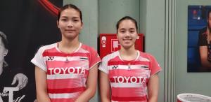 ตบขนไก่สาวไทย ประเดิมสวยต้อน สก็อตแลนด์ 5-0 คู่ แบดอูเบอร์ คัพ 2021