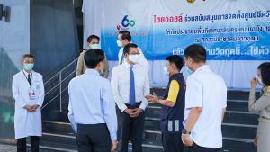 """""""ส่งพลังงาน สร้างพลังใจ"""" เคียงข้างคนไทยสู้โควิด ตอกย้ำภาพลักษณ์ 60 ปีไทยออยล์ เชื่อมโยงคุณค่าสู่สังคม"""
