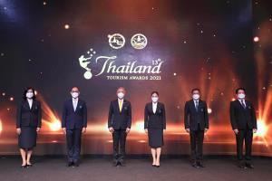 ททท. จัดพิธีพระราชทานรางวัลอุตสาหกรรมท่องเที่ยวไทย (Thailand Tourism Awards) ครั้งที่ 13 ประจำปี 2564  รับรองคุณภาพสินค้าและบริการทางการท่องเที่ยวไทยสู่ระดับสากล