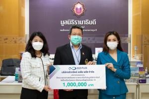 เอเซีย พลัสบริจาค 1 ล้านบาท จัดซื้ออุปกรณ์ทางการแพทย์รักษาผู้ป่วยโควิด-19