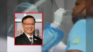 """""""ดร.อนันต์"""" ตั้งคำถามหลังนายกฯ เตรียมเปิดประเทศ """"ถ้ารับนักท่องเที่ยววันละแสน จะตรวจ RT-PCR ยังไง"""""""