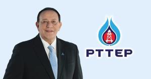 PTTEP พร้อมขายหุ้นกู้ดิจิทัลผ่านแอปเป๋าตัง 2-4 พ.ย. หวังกวาด 5 พันล้านบาท ขยายธุรกิจ