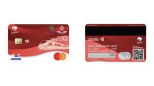 รอลุ้นบัตรเครดิตแตะขึ้นรถไฟฟ้า MRT
