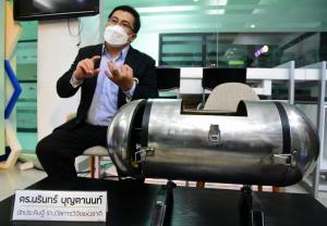"""วช. เปิดตัว """"เครื่องกำจัดขยะอินทรีย์ภายในครัวเรือน""""  ย่อยสลายใน 48 ชม. รับรางวัลการวิจัยแห่งชาติ ปี 64"""