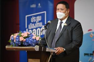 """ทีเส็บ ขยายเวลารับเงินสนับสนุน """"ประชุมเมืองไทย ปลอดภัยกว่า"""""""