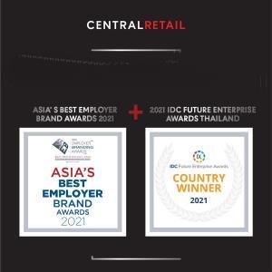 เซ็นทรัล รีเทล คว้า 2 รางวัลชนะเลิศแห่งเอเชีย  ตอกย้ำผู้นำด้านนวัตกรรม - องค์กรนายจ้างดีเด่น