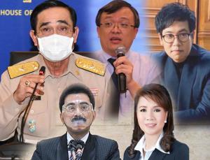 """ดรามาเปิดประเทศ """"ลุงตู่"""" มองข้างหน้า ประชาชนมองวันนี้ **เพื่อไทย ลงมติขับ """"เฮียหนวด-เจ๊ก้อย"""" พ้นพรรค  คนหนึ่งอาจซบภูมิใจไทย ส่วนอีกคนยังต้องวัดใจ"""