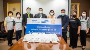 ซัมซุงประกันชีวิตฯ และมูลนิธิรักษ์ไทย มอบอุปกรณ์การแพทย์ช่วยเหลือผู้ติดเชื้อโควิด-19 แก่สำนักอนามัย กทม.