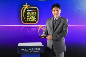 TOA รับรางวัลแบรนด์สีอันดับ 1 ในใจผู้บริโภค ติดต่อกันเป็นปีที่ 10 (2021 Thailand's Most Admired Brand)