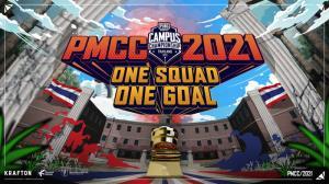 ศึกอีสปอร์ตรุ่นเยาว์ PUBG Mobile Campus Championship เปิดรับสมัครแล้ว!
