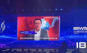 ปาสคาล ซอริออต ซีอีโอของ AstraZeneca ได้กล่าวปาฐกถาพิเศษในพิธีเปิดงานสัปดาห์อุตสาหกรรมชีวเภสัชนานาชาติปี 2021 ที่เซี่ยงไฮ้ เมื่อวันที่ 11 ต.ค.  [ภาพ China.org.cn]