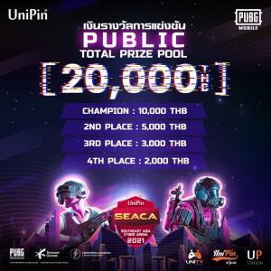 UniPin SEACA 2021 Thailand กลับมาอีกครั้ง พร้อม Ladies Tournament