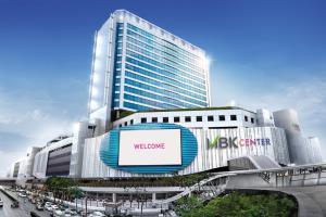 MBK ยันลุยอี-คอมเมิร์ซ 2 ช่องทาง