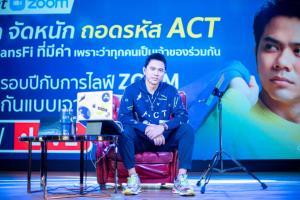 Acme Traderist แจกคริปโตฯ ในไทย 87 ล้าน