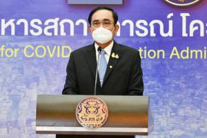 """""""บิ๊กตู่"""" ขอ 2 สัปดาห์ พร้อมเปิดประเทศ วอนคนไทยร่วมมือ-หวังฟื้นเศรษฐกิจหลังโควิด"""