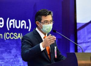 ศบค.เผยไทยตายโควิดพุ่ง 112 ราย ป่วยอีก 11,276 ราย อาการหนัก 2,890 ใส่เครื่องช่วยหายใจ 675