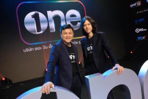 'ONEE' เปิดระดมทุน 4 พันล้าน ปักหมุดคอนเทนต์ลุยตลาดโลก