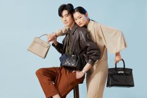 """ฉลองครบรอบ 2 ปี """"โคเมเฮียว"""" (KOMEHYO) เจ้าตลาด Luxury Pre-loved Items สินค้าแบรนด์เนมมือสองเบอร์ 1 จากญี่ปุ่น แข็งแกร่งทั้ง 2 สาขา"""