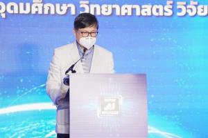 """5 องค์กรรัฐ-เอกชน-ประชาสังคม ผนึกกำลังตั้ง """"สมาพันธ์ปัญญาประดิษฐ์ประเทศไทย"""" หวังสร้างแพลตฟอร์ม AI กลางของไทย ให้ทุกภาคส่วนใช้งานได้"""