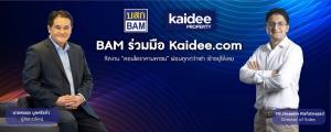 "BAM ร่วมมือ Kaidee.com จัดงาน ""คอนโดราคามหาชน"" ผ่อนถูกกว่าเช่า เข้าอยู่ได้เลย ลดกระหน่ำ 60%"