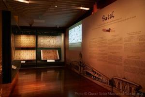 พิพิธภัณฑ์ผ้าฯ จัดนิทรรศการผ้าบาติกออนไลน์เนื่องในวันปิยมหาราช