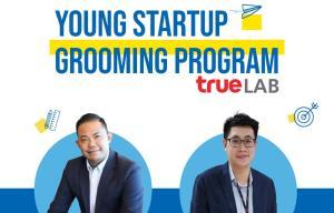 NEA ชวนอบรม Young Startup ปลุกปั้นองค์ความรู้สู่การเป็นสตาร์ทอัพที่แท้ทรู