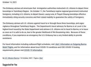 ด่วน! ทูตอเมริกาเตือนพลเมืองที่อยู่ในทวาย สถานการณ์ไม่ปลอดภัยให้ออกนอกพื้นที่