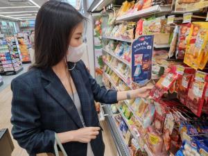 CPF เดินหน้าพัฒนานวัตกรรมอาหารเพื่อสุขภาพ ใส่ใจสิ่งแวดล้อม รับวันอาหารโลก