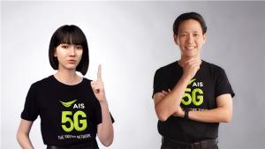 AIS เดินหน้าสร้างคอมมูนิตีบน Metaverse ผ่านไอ-ไอรีน เวอร์ชวลอินฟลูเอนเซอร์คนแรกของไทย