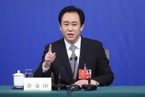 New China Insights:เมื่อเหิงต้า(Evergrande Group)กำลังจะล้มไม่เป็นท่า