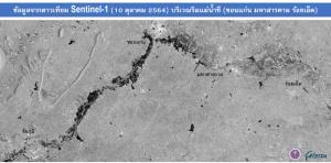 GISTDA ใช้ดาวเทียม Sentinel-1 เปรียบเทียบพื้นที่น้ำท่วมสองฝั่งแม่น้ำชี
