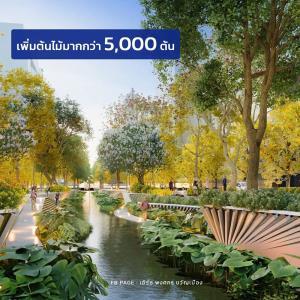 ภาพจำลองโครงการสวนสาธารณะคลองช่องนนทรี เมื่อสร้างแล้วเสร็จ (ภาพจาก เฟซบุ๊ก : พงศกร ขวัญเมือง - Earth Pongsakorn Kwanmuang)