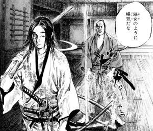 MUSASHI-มิยาโมโตะ มุซาชิ ภาค 3 ไฟ?ตอน ดาบยาวราวสองศอก