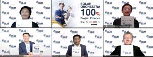 GPSC ผนึก 4 องค์กรเปิดตัว Solar Orchestra หนุนติดโซลาร์รูฟ-ตั้งเป้ากว่า 100MW ปี 65