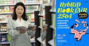 ตั้งเป้ายอดขาย 200 ล้าน Hybrid Book Fair 2564 : ทิพย์สุดา สินชวาลวัฒน์ นายกสมาคมผู้จัดพิมพ์ฯ