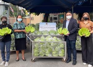 CMC ช่วยเกษตรกรชาวสวน เหมากล้วยปันสุขมอบให้ รพ.พระนั่งเกล้า บ้านราชาวดีหญิง และบ้านนนทภูมิ จ.นนทบุรี
