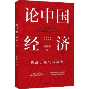 จีนทั้งมีความจำเป็นและทั้งพรักพร้อมแล้วที่จะนำการปฏิวัติทางอุตสาหกรรมครั้งใหม่