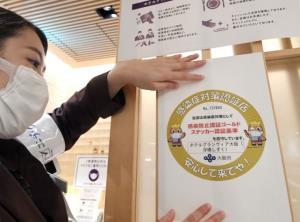 ญี่ปุ่นเตรียมปลดล็อกเต็มพิกัด ร้านอาหาร-ท่องเที่ยวระดมดึงดูดลูกค้า