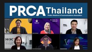 PRCA ประกาศมาสเตอร์แพลนของประเทศไทย พร้อมหนุนขาขึ้นอุตสาหกรรมประชาสัมพันธ์ไทยทั้งภาคธุรกิจและสังคม
