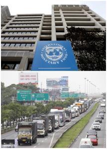 ไอเอ็มเอฟประเมินเศรษฐกิจไทย ปีนี้เหลือ 1% ปีหน้าโต 4.5%